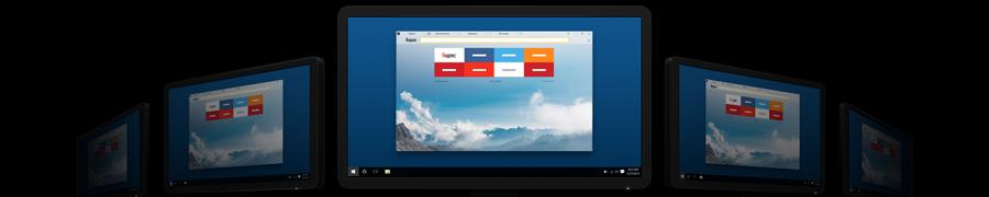 Яндекс.Браузер 17.6.1 - с функцией редактирования офисных документов