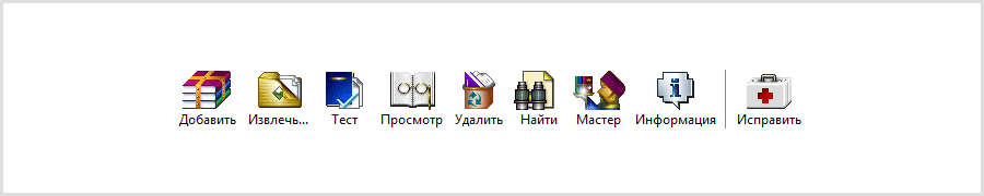WinRAR 5.50 — новая финальная версия с рядом улучшений