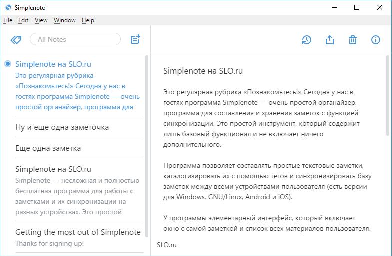 Интерфейс Simplenote