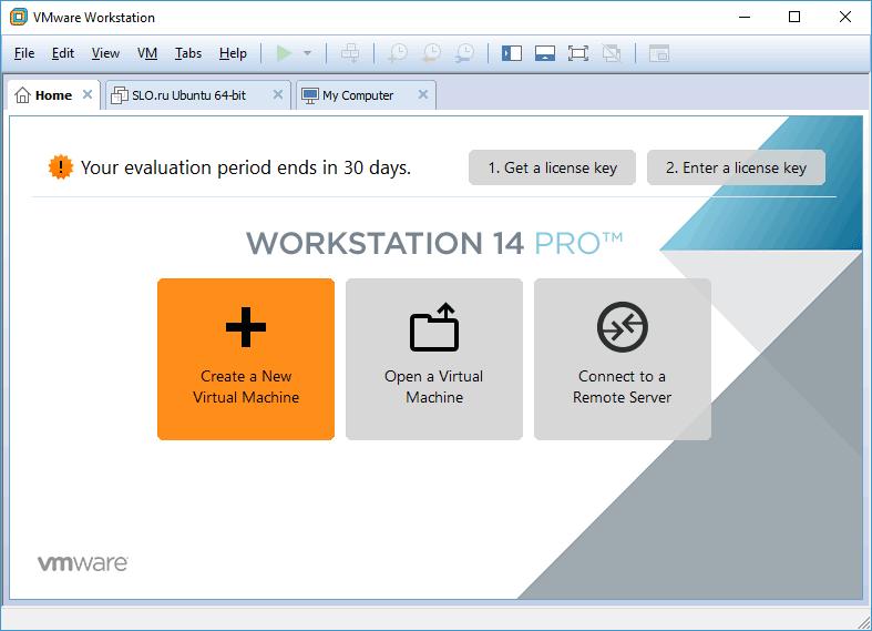 Главное окно VMware Workstation 14