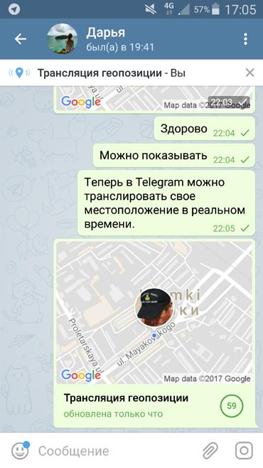 Геолокация в Telegram