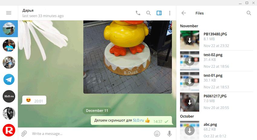 Новая боковая панель Telegram
