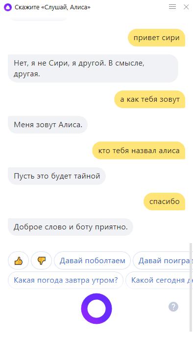 Анекдот Про Алису