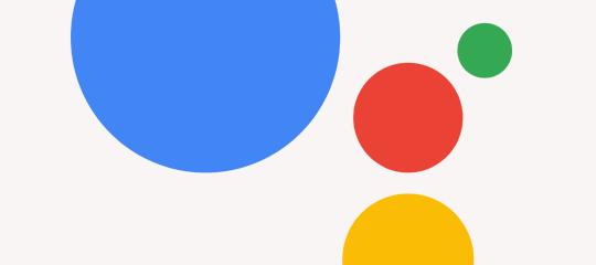 В голосовой помощник Google Ассистент включена поддержка русского языка