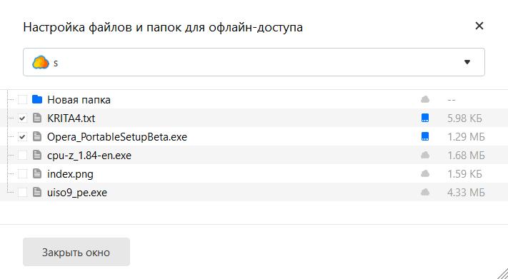 Локальное дублирование файлов в Диск-О