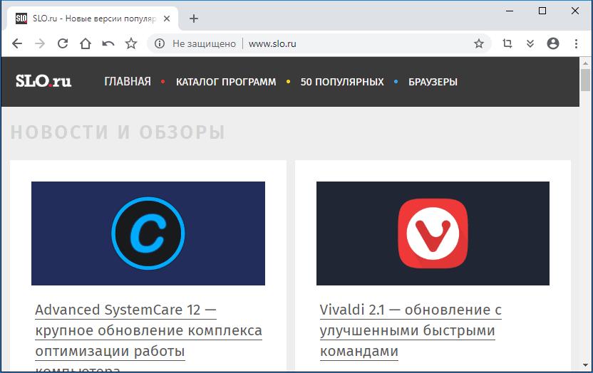 Новый интерфейс CentBrowser