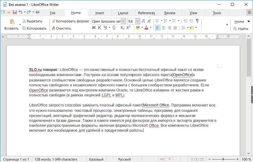 Ленточный интерфейс в LibreOffice 6.2.0