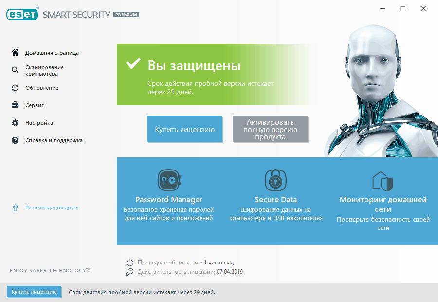 Интерфейс ESET Smart Security Premium