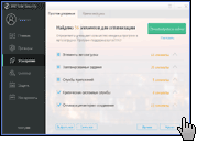 Скриншот 360 Total Security 3