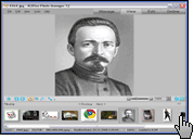 Скриншот ACDSee Pro 2