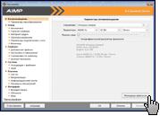 Скриншот AIMP 3