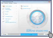 Скриншот Ashampoo Burning Studio FREE 1