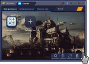 Скриншот BlueStacks 1