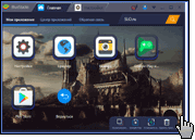 Скриншот BlueStacks 2