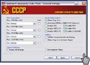Скриншот CCCP 2