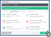 Скриншот COMODO Internet Security 4