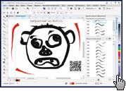Скриншот CorelDRAW 1