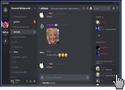 Скриншот Discord 2