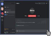Скриншот Discord 3
