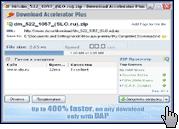 Скриншот Download Accelerator Plus 2