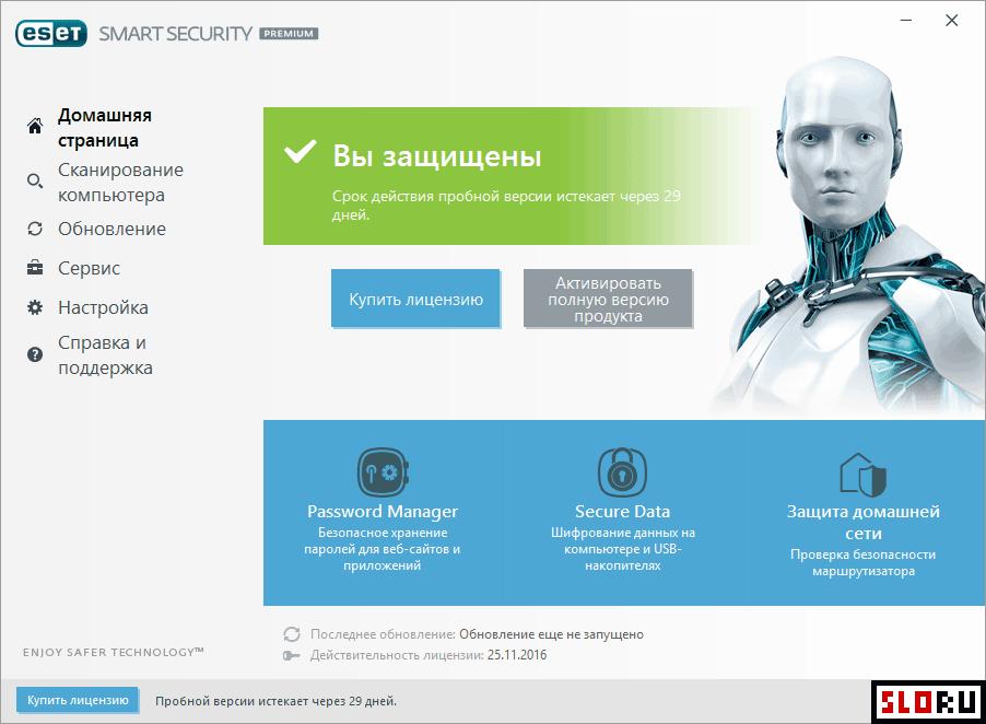 Скачать программу eset smart security 8