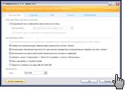 Скриншот HitmanPro 3