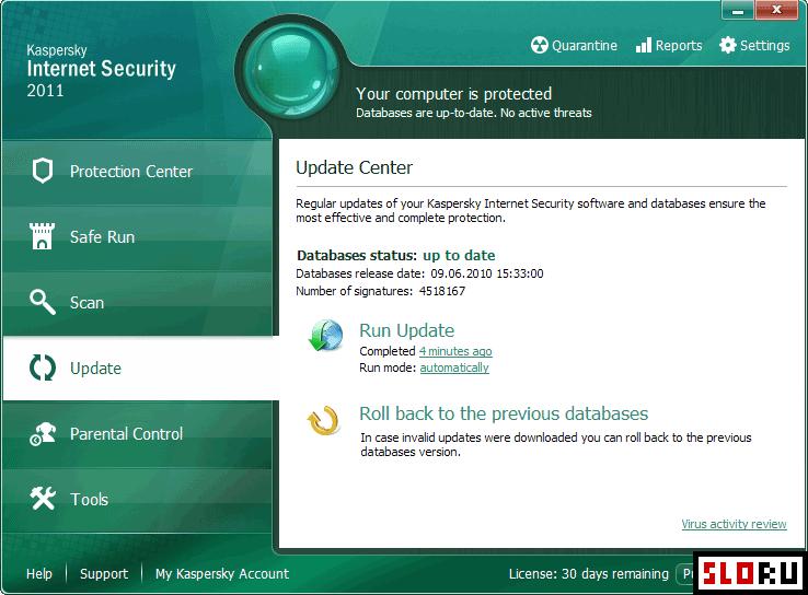 антивирус касперского 2011 скачать бесплатно