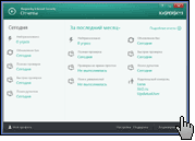Kaspersky Internet Security 5