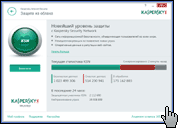 Kaspersky Internet Security 6