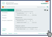 Kaspersky Internet Security 8