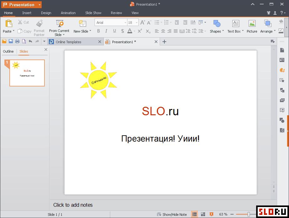 Скачать kingsoft office на русском на компьютер