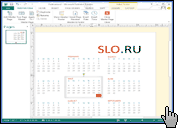 Скриншот Microsoft Office 11