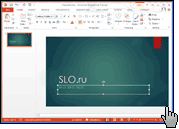 Скриншот Microsoft Office 9
