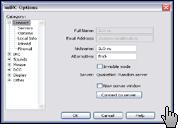 Скриншот mIRC 2