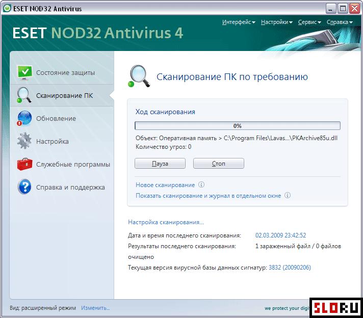 Скачать программу nod32 бесплатно 64 бит