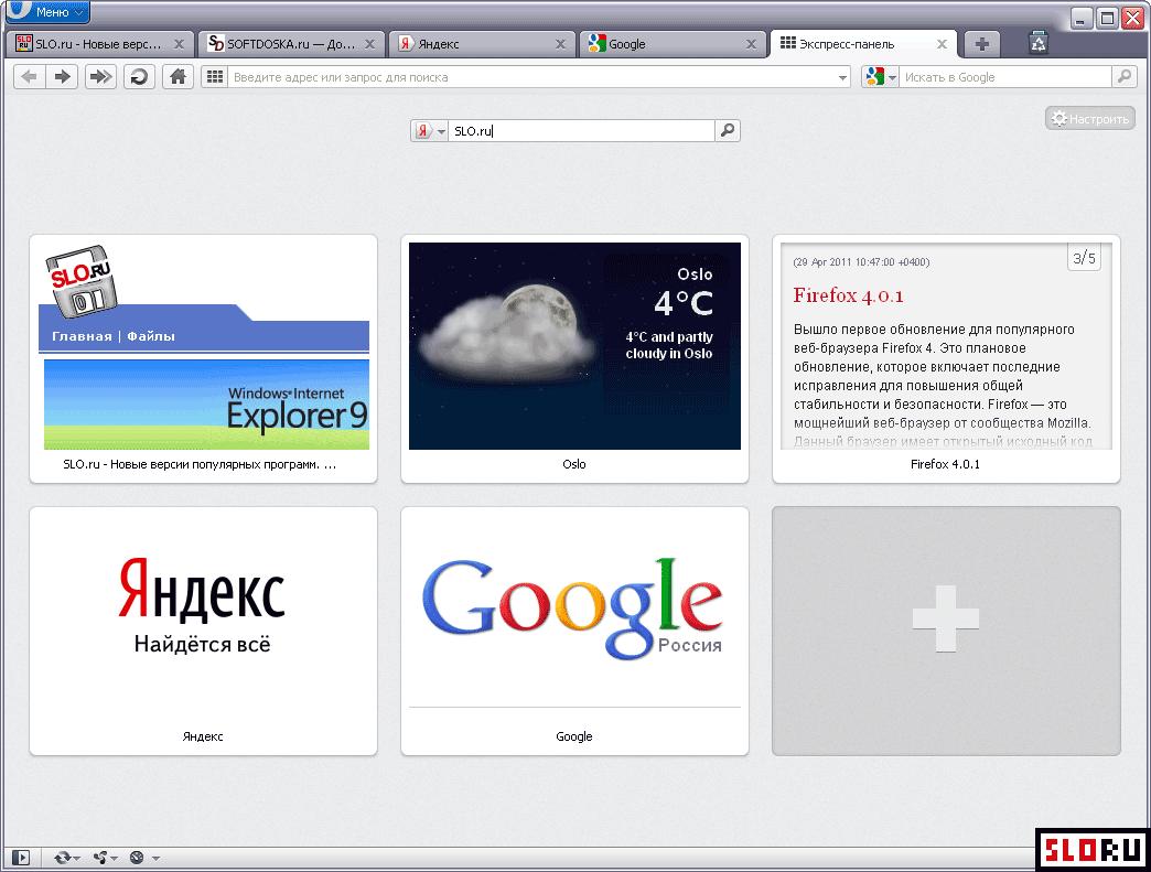 Download rocket vpn unlimited