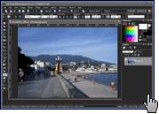 Скриншот PaintShop Pro 1