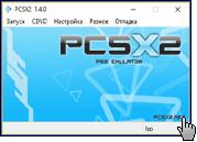 Скриншот PCSX2 1
