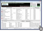 Скриншот Process Lasso 1