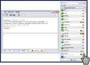 Скриншот qutIM 1