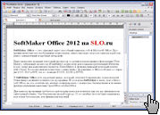 Скриншот SoftMaker Office 1