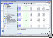 Скриншот System Explorer 2