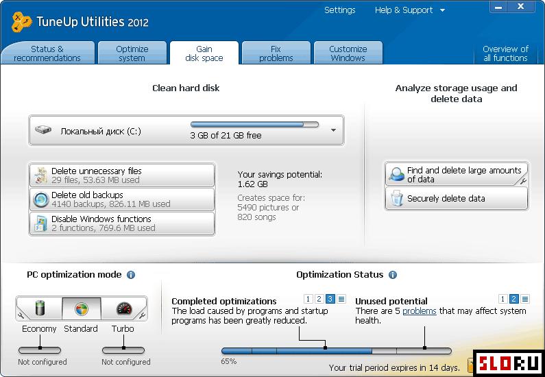 Определение Железа Компьютера Онлайн