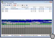 Скриншот UltraDefrag 1