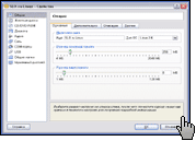 Скриншот Virtualbox 3