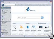 Скриншот Vuze 1