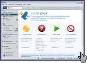 Скриншот Vuze 4