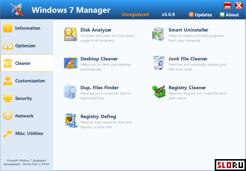 windows 7 an overview and analysis Sql server analysis services is an analytical database server that hosts tabular models, multidimensional cubes, and data mining models analysis services is multi-instance, which means that you can install more than one copy on a single computer, or run new and old versions side-by-side.