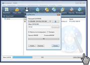 Скриншот WinISO 2