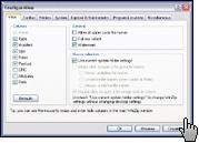Скриншот WinZip 2